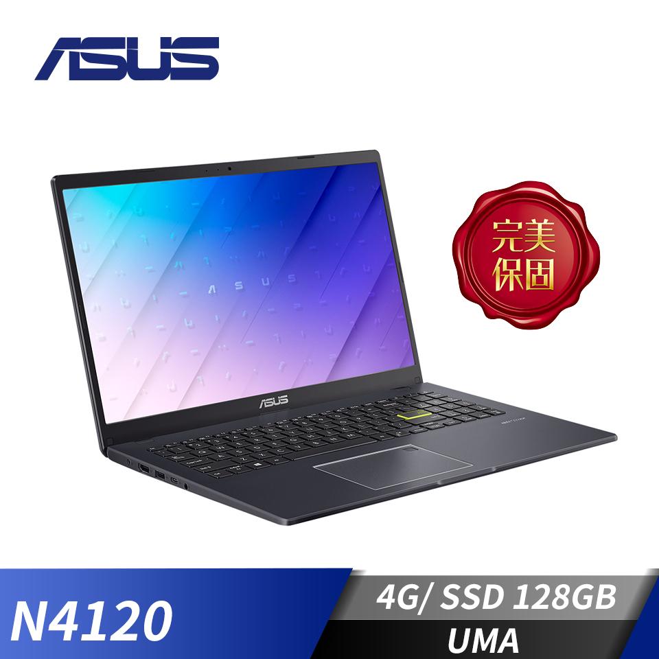 華碩ASUS Laptop E510MA 筆記型電腦-夢想藍(N4120/4G/128G/W10)