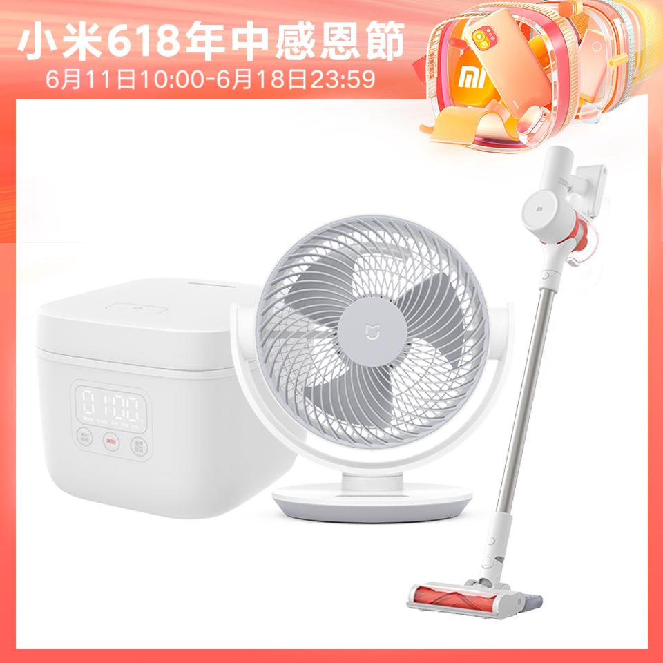 (小米生活組合)米家無線吸塵器 G10+米家電子鍋 mini 白色+米家智慧空氣循環扇