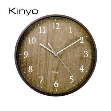 KINYO 9吋自然風木紋掛鐘