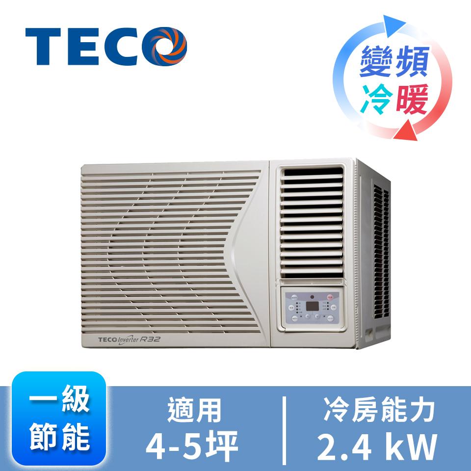 TECO窗型變頻冷暖空調