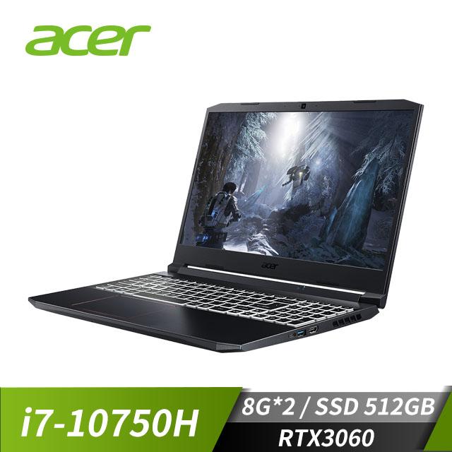 """宏碁 ACER Nitro 5 電競筆電15.6""""(i7-10750H/RTX3060/8GB*2/512GB SSD/Win10)"""