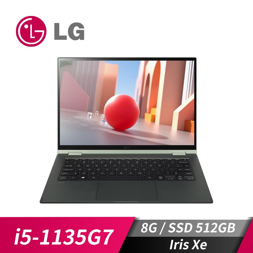 "LG Gram 極緻輕薄觸控筆電 14"" (I5-1135G7/8GB/512GB/Iris Xe/Win10)"