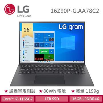樂金LG Gram 16吋 極緻輕薄筆電(i7-1165G7/Iris Xe/16GB/1TB SSD/EVO認證)