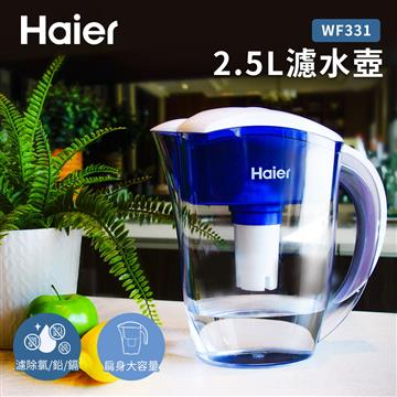 Haier海爾 2.5L濾水壺(扁壺俠)-含2組濾芯