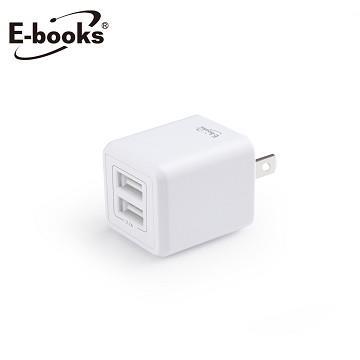 E-books B53 2.1A雙孔快速充電器