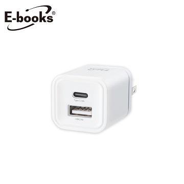 E-books B59 Type-C+USB充電器-白