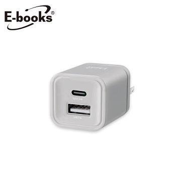 E-books B59 Type-C+USB充電器-灰 E-PCB232GR