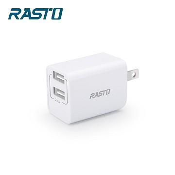 RASTO RB6 摺疊2.4A雙USB充電器-白