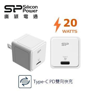 廣穎 Type-C PD 20W快充迷你充電器 SP20WASYQM121PAW