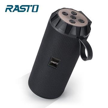 RASTO 藍牙揚聲器