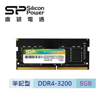 廣穎 So-Dimm DDR4-3200/8GB