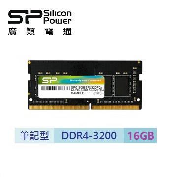 廣穎 So-Dimm DDR4-3200/16GB