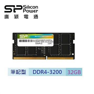 廣穎 So-Dimm DDR4-3200/32GB
