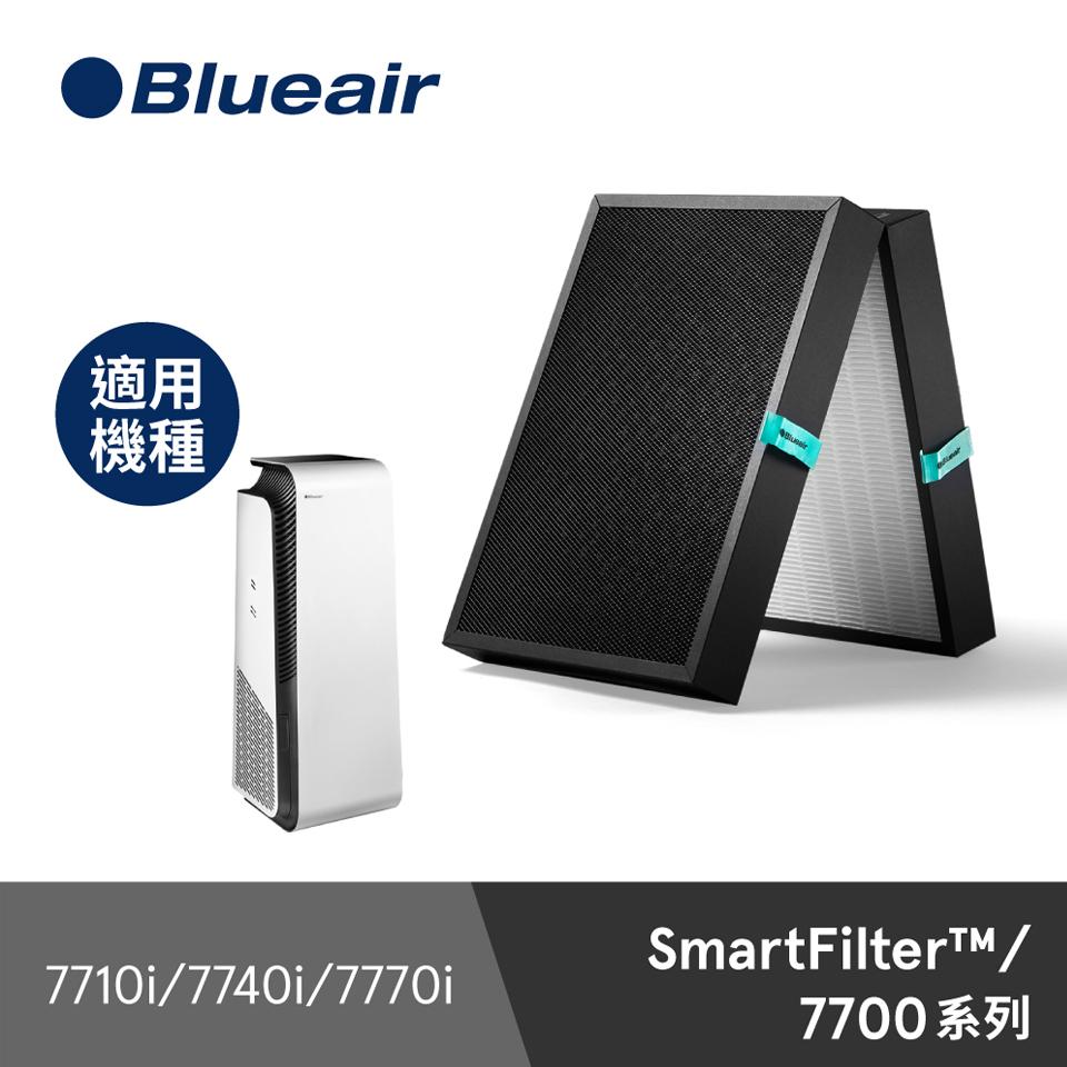 (二入組)Blueair 7700系列專用智能濾網