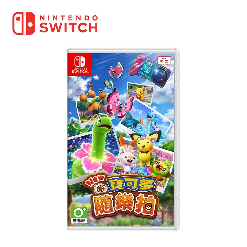Switch New 寶可夢隨樂拍
