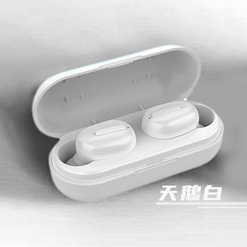 MINe峰 膠囊真無線重低音藍牙耳機-白