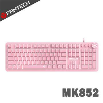 FANTECH MK852 機械式電競鍵盤-櫻花粉-青軸 MK852-PK-BU