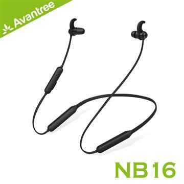 Avantree NB16藍牙頸掛式耳機 NB16