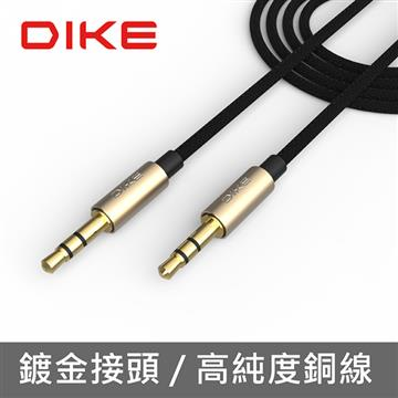 DIKE 鋁合金3.5mm音源傳輸線 1.2m DLV100GD