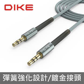 DIKE 彈簧3.5mm音源傳輸線 1.2m