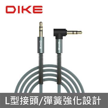 DIKE 彈簧L型3.5mm音源傳輸線 1.2m