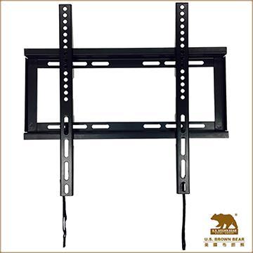 美國布朗熊 23-50吋牆板固定式電視壁掛架