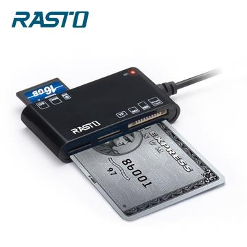 RASTO RT3 五合一複合晶片讀卡機