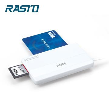 RASTO RT4 超薄型複合晶片讀卡機