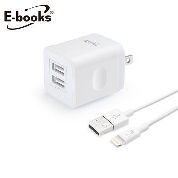 E-books B52 2.4A雙USB快速充電組-白