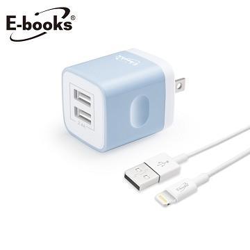 E-books B52 2.4A雙USB快速充電組-藍 E-PCB225BL