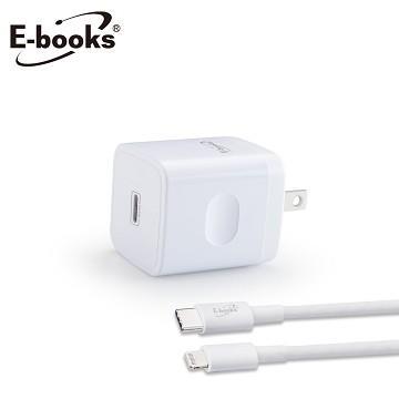 E-books B58 20W PD Type-C充電器組