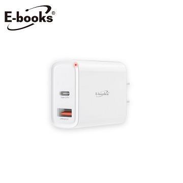 E-books B60 20W PD+QC3.0雙孔充電器