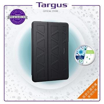 Targus iPad 10.2吋 Pro-Tek抗菌保護套