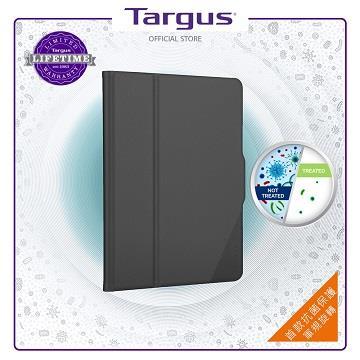 Targus iPad 10.2吋 Versavu抗菌保護套