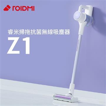 睿米ROIDMI Z1 無線吸塵器(XCQ16RM)