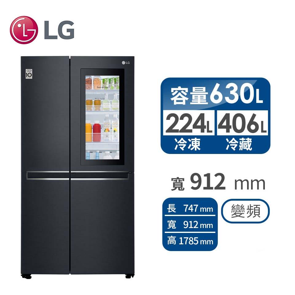 LG 630公升敲敲看門中門冰箱