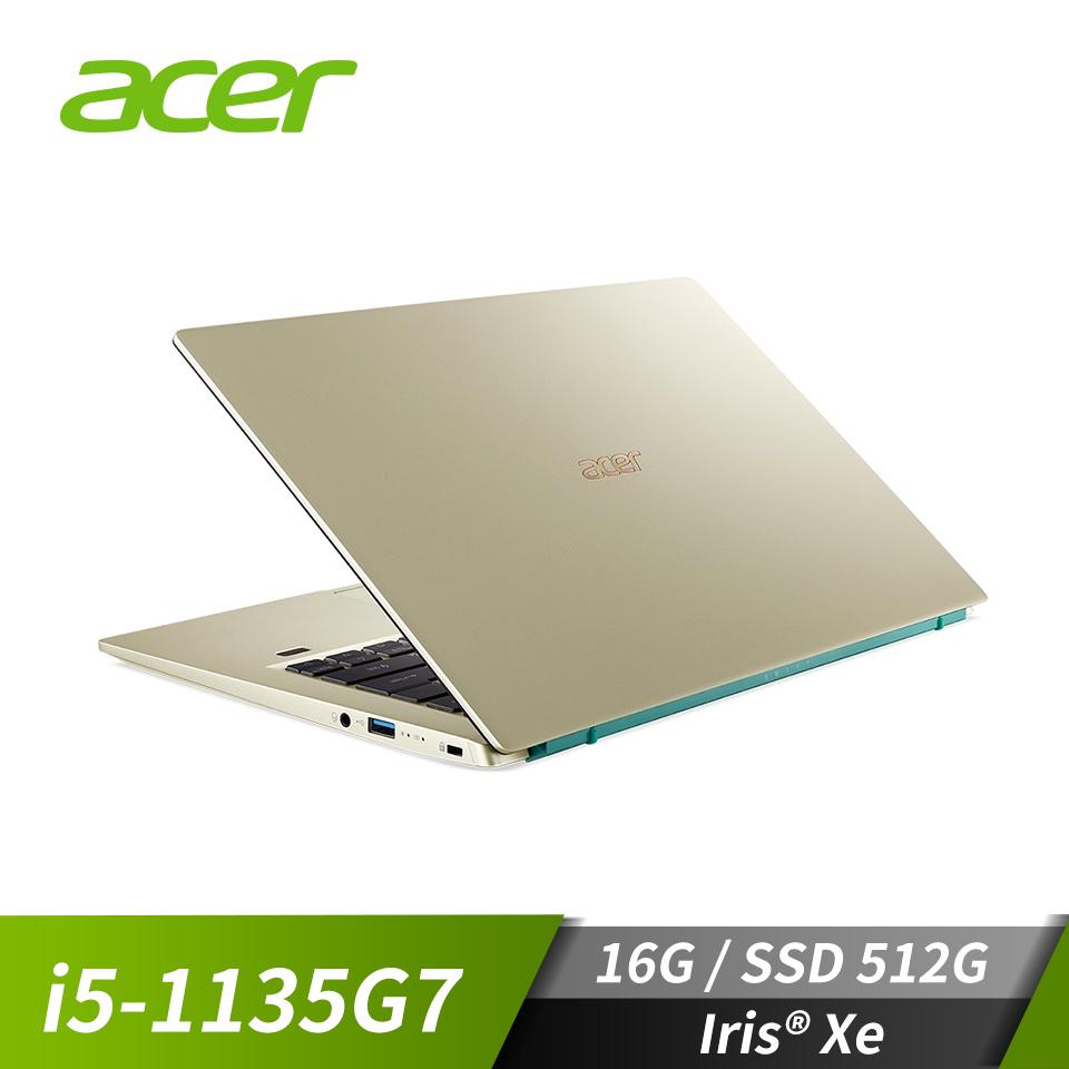 ACER Swift 3 筆記型電腦 暮色金(i5-1135G7/16G/512G/W10) SF314-510G-54A3