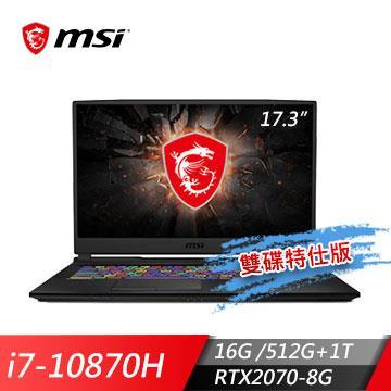 msi微星 GL75 10SFK-618TW 電競筆電(i7-10870H/16G/512G+1T/RTX2070/W10)