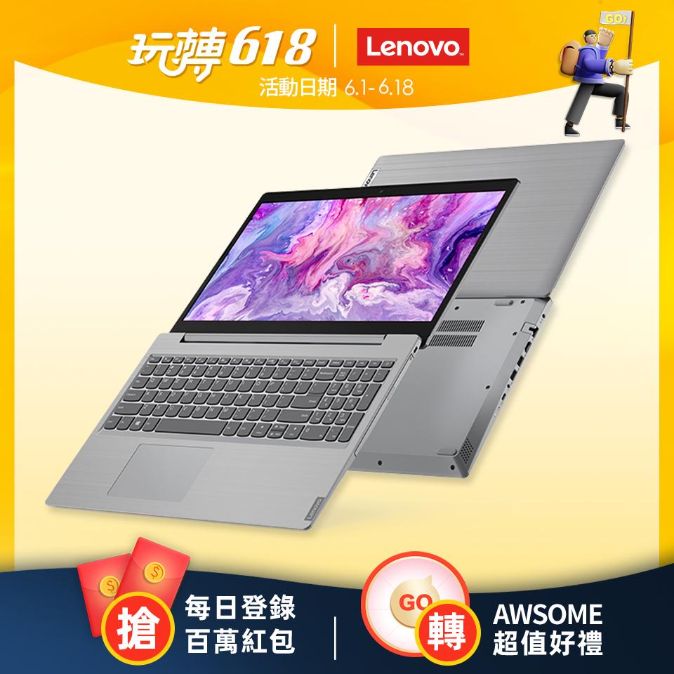 "聯想 Lenovo IdeaPad L3 筆記型電腦 15.6""(i5-1135G7/8GB/512GB/Iris Xe/Win 10) 鉑銀灰"