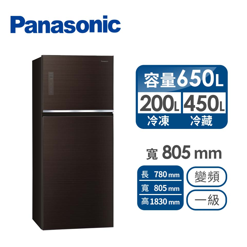 Panasonic 650公升玻璃雙門變頻冰箱