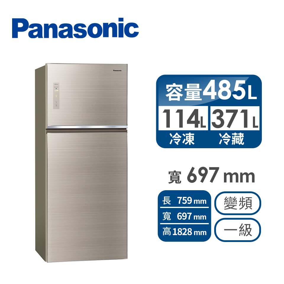 Panasonic 485公升玻璃雙門變頻冰箱(NR-B481TG-N(翡翠金))