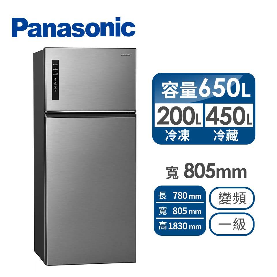 Panasonic 650公升雙門變頻冰箱
