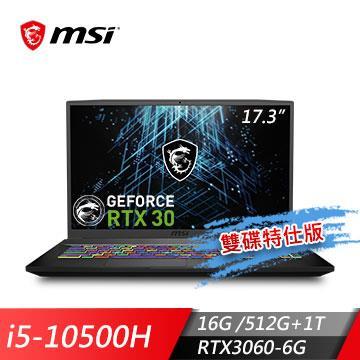 msi微星 GF75 10UEK-041TW 電競筆電(i5-10500H/16G/512G+1T/RTX3060/W10)