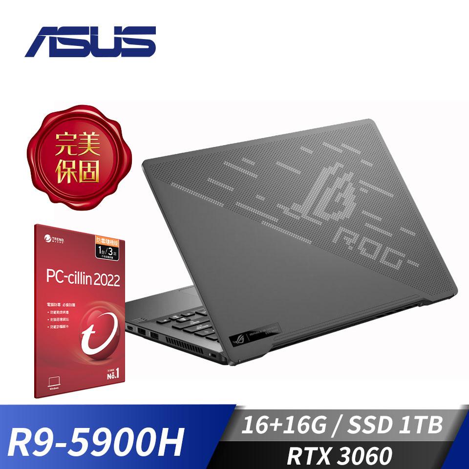 [附PC防毒]華碩ASUS ROG Gaming 電競筆電(R9-5900H/16G/1T/RTX3060/W10)