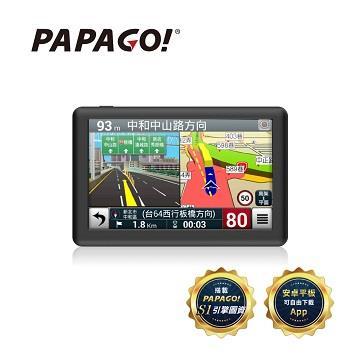 PAPAGO WayGO! 580 聲控Wi-Fi導航平板