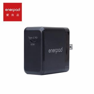 Enerpad Type-C 65W PD快速電源供應器