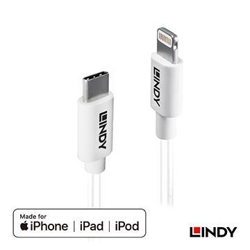 LINDY Apple認證 C to Lightning 傳輸線 1m
