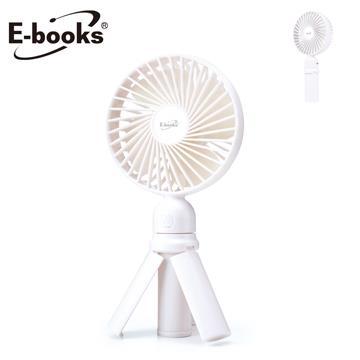 E-books K34 三腳架手持充電風扇-白