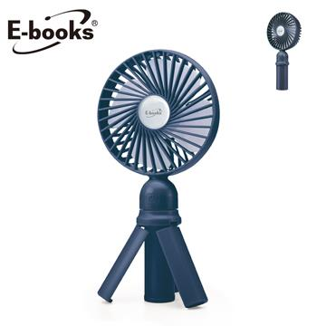 E-books K34 三腳架手持充電風扇-藍