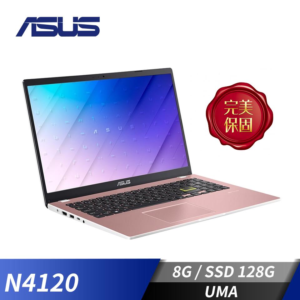 華碩ASUS Laptop E510MA 筆記型電腦-玫瑰金(N4120/8G/128G/W10H)